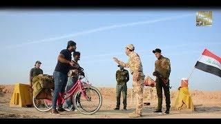 شاهد الحل الوحيد للتخلص من الحكومه العراقيه انتاج فريق الفن السومري