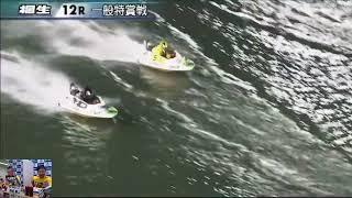 ボートレース桐生生配信・みんドラ8/8(みんなのドラキリュウライブ)レースライブ