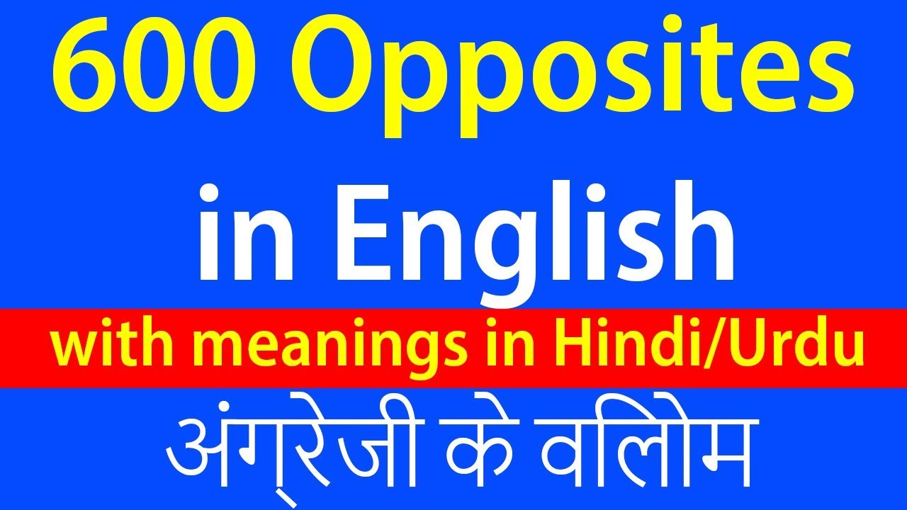 Learn 600 Opposites in English with meaning in Hindi Urdu | Common Antonyms  Vocabulary in Hindi