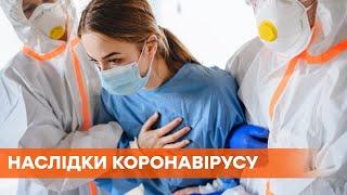 Проблемы с сердцем почками и мозгом какие последствия болезни коронавирусом