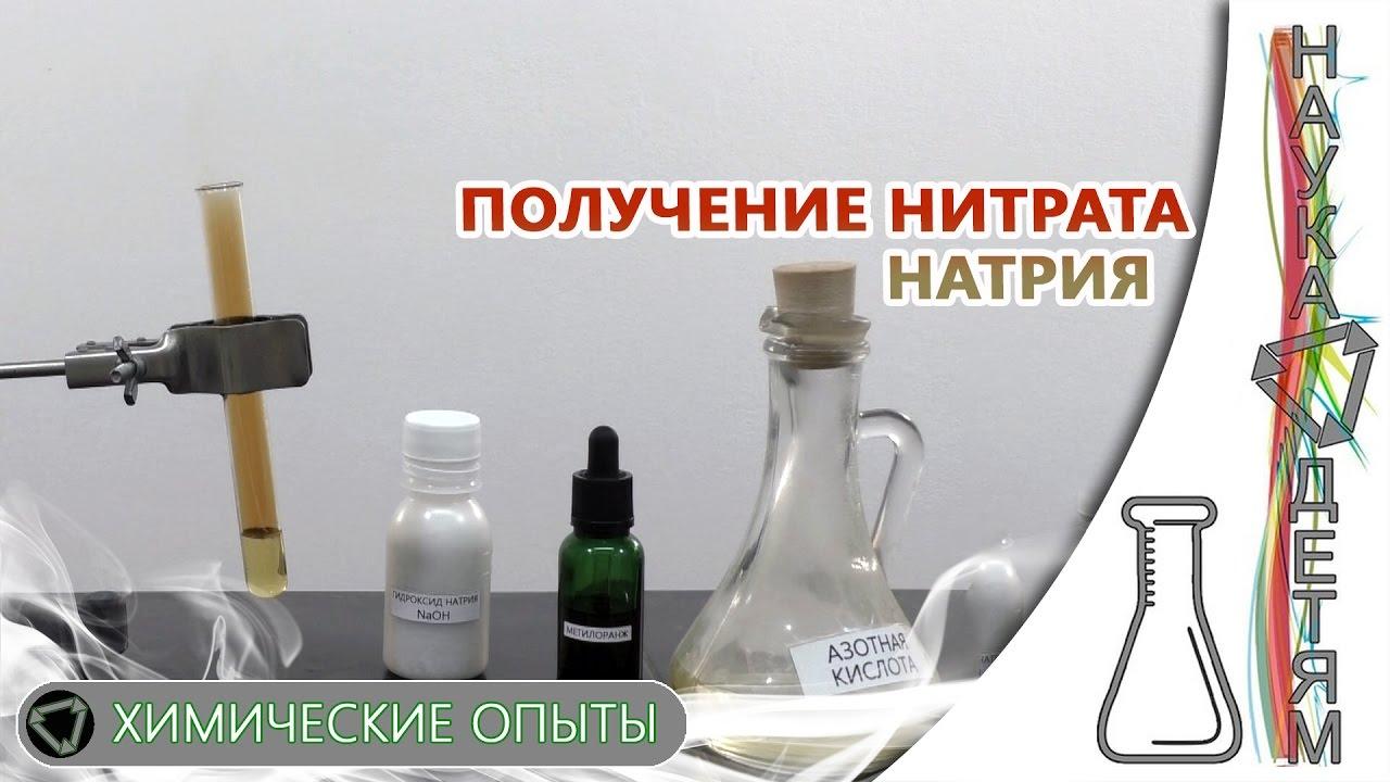 В тех случаях, когда требуются особо чистые растворы едкого натра, их готовят или из спиртовых растворов naoh, или из амальгамы натрия. Металлический натрий растворяют в максимально обезвоженном этиловом спирте. Спиртовый раствор готовят приблизительно 5%-ным. Небольшой стакан.