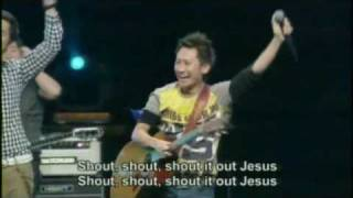 Shout It Out Loud (City Harvest Church)