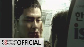 신승훈 - '가잖아' Official MV
