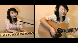 栄光の架橋  ゆず / 今泉ひとみ (Hitomi Imaizumi Acoustic Cover)