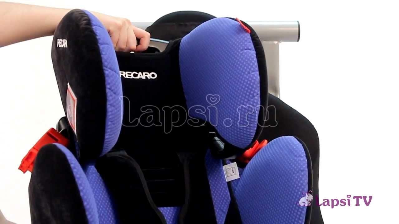 1 2 3 recaro young sport microfibre. Black Bedroom Furniture Sets. Home Design Ideas