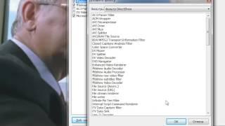 KMPlayer настройка дом.кинотеатра (ASUS Xonar DG) 2 часть(добавление декодера ffdshow? его активация в медиаплеере... В конце показаны настройки ffdshow - аудио для системы..., 2013-01-30T21:54:42.000Z)