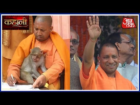 From A Priest To A Chief Minister: All You Need To Know About Yogi Adityanath