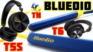 Распаковка Bluedio T6, Bluedio T5s, Bluedio Tn Первое Впечатление, Отзыв! Недооцененный Бренд?