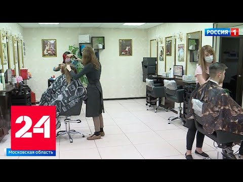 Оформление медицинской лицензии на салон красоты и косметологию