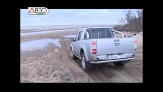 Тест-драйв Ford Ranger (AutoTurn.ru)