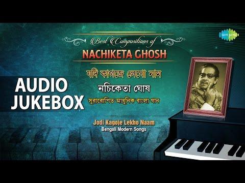 Best of Nachiketa Ghosh | Bengali Modern Songs | Audio Jukebox