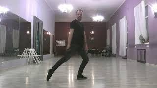 Техника шага танго Ч 2 Ошибка падение в шаг