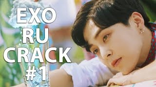 EXO Ru Crack #1