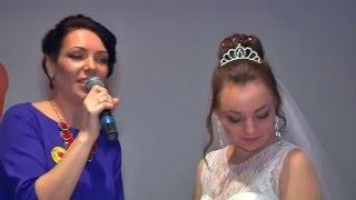 Свадьба Алена и Александр.Песня мамы для дочери.