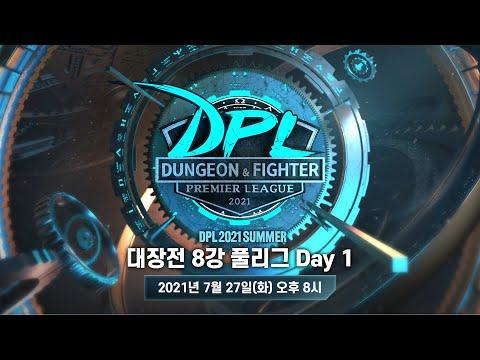 DPL 2021 Summer 2화   대장전 8강 풀리그 Day 1