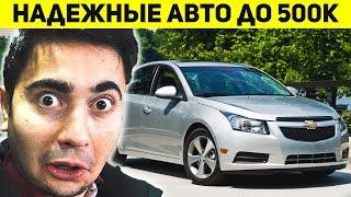 видео Купить новый автомобиль до 400000 рублей: обзор популярных моделей