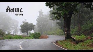 Mainpat || Chhattisgarh Tourism thumbnail