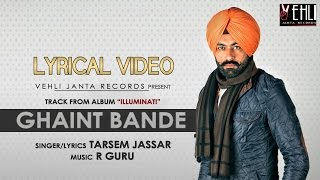 Ghaint Bande Lyrical Video | Tarsem Jassar | Latest Punjabi Songs 2016 | Vehli Janta Records