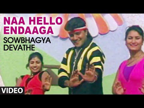 Naa Hello Endaaga Video Song I Sowbhagya Devathe I Sridhar, Shruthi thumbnail