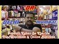 Where To Buy Products For Wholesale Business Or Online Business In India