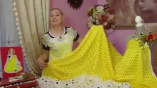 крой и шитье летнего платья для начинающих