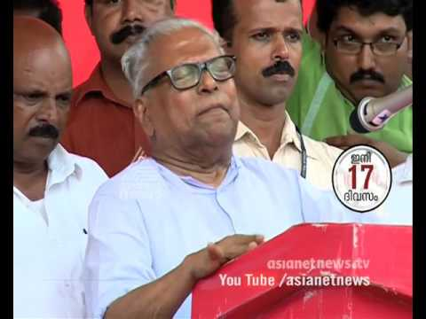 VS and MM Mani in one stage in Udumbanchola Election campaign | #kerala2016