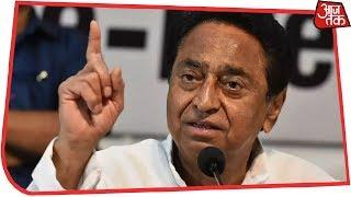 We Will Waive Farmers' Loans As Promised: Kamal Nath Tells AajTak's Sayeed Ansari