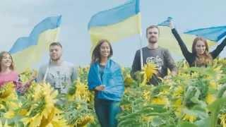Heyday Brand - Розквітай Україно!