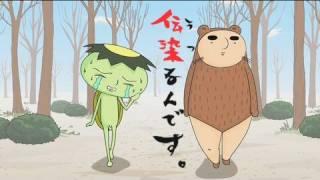 吉田戦車「伝染るんです。」DVD 第1巻 8月21日発売 !!