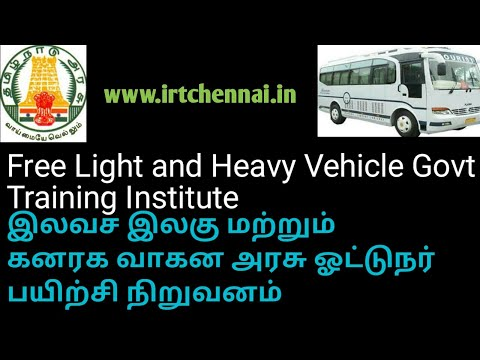 Free Light and heavy motor vehicle driving training institute in tamilnadu