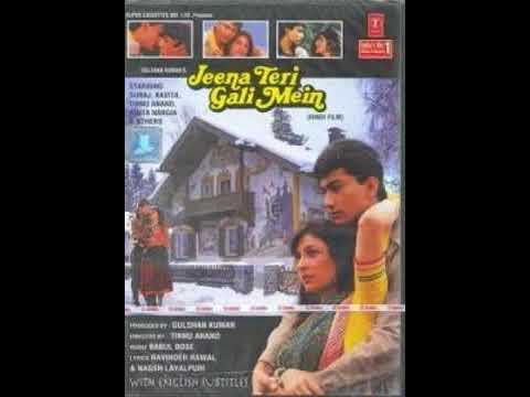 Aaj iss rut mein   Jeena Teri Gali Mein 1991