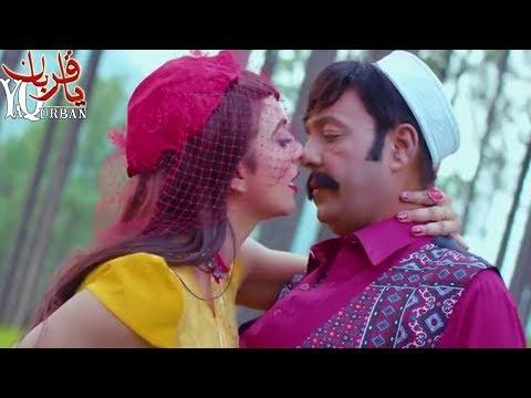 Pashto New Songs 2017 Badala Tappy Dil Raaj Pashto New 2017 Film Songs 2017 Shaddal Zalmay