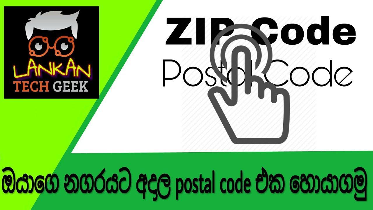 how to get zip code