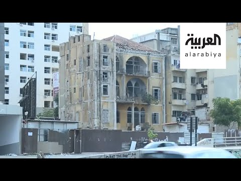 مشاهد لبيوت تراثية دمرها انفجار بيروت  - نشر قبل 2 ساعة