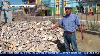 Детский сад закрыли на ремонт из-за угрозы обрушения