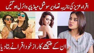 Iqra Aziz Talks About Her Viral Photos | Desi Tv Entertainment