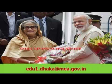 Indian Scholarship (বাংলাদেশী শিক্ষার্থীদের বৃত্তি দিচ্ছে ভারত ) Apply Online