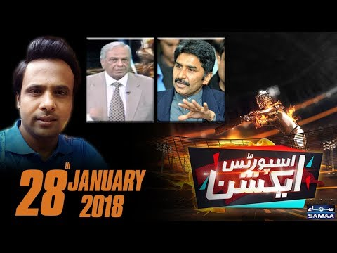 Pakistan Team Ki Behtareen Performance | Sports Action | Shoaib Jatt | Samaa TV | 28 Jan 2018
