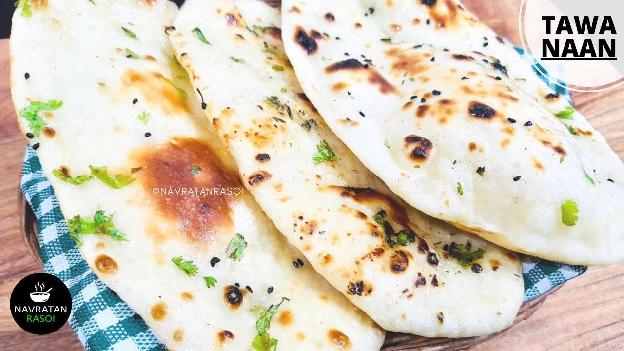 Tawa Naan Recipe In Hindi |Best Ever Naan Recipe | No Tandoor No Oven No Yeast तवा नान बनाने की विधि
