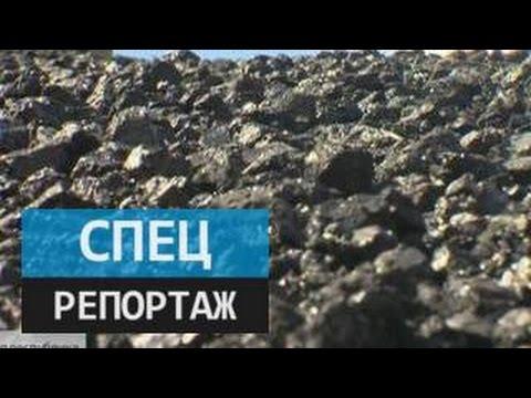 Угольная республика. Специальный репортаж Веры Красовой