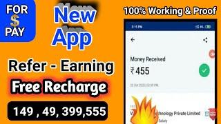 Free Recharge app and Refer Earning Lifetime best online Recharge app forpay