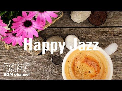 Happy Jazz: Relax Spring Coffee Jazz - Warm April Jazz Cafe Music for Stress Relief