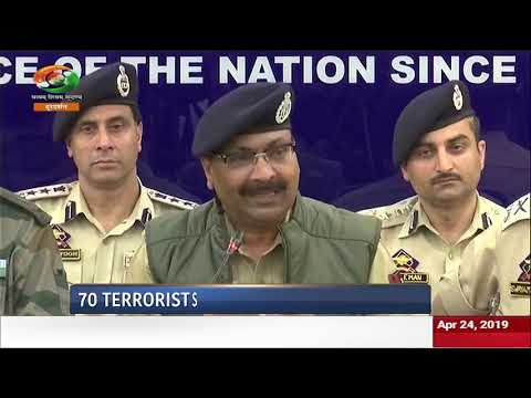 DD India | Prime time | News Night | Zero tolerance policy against terrorists in Kashmir valley