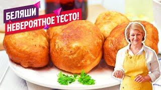 ☕ Беляши с Мясом (Лучший рецепт! Невероятное тесто!)