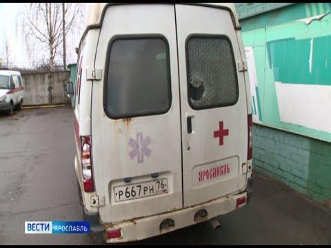 Новые подробности нападения на бригаду скорой помощи в Ярославле