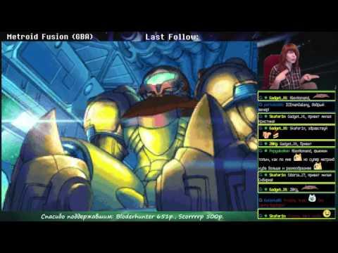 Metroid Fusion (GBA) Stream 1.