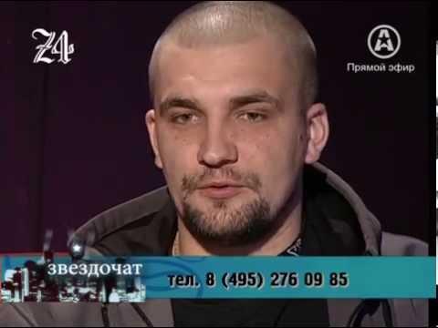 Баста и Гуф, интервью (22 12 2010)