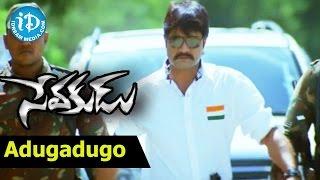 Sevakudu Movie Songs - Adugadugo Sevakudu Video Song | Srikanth, Charmi | Srikanth Deva