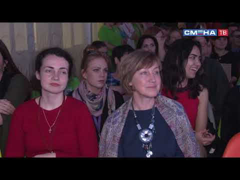 Праздничный концерт к Международному женскому дню в ВДЦ «Смена»