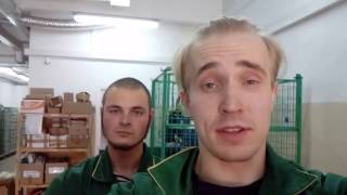 Профессия - Грузчик